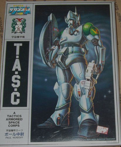 imai-robotech-southern-cross-tactics-armored-space-corps-figure-model-kit