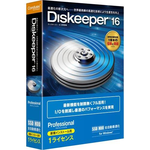 Diskeeper 16J Professional B071S5975T Parent