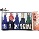 【ギフト】京都 佐々木酒造 日本酒 飲み比べ 5本セット 300ml 京都めぐり