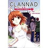 Family CLANNAD OFFCIAL COMIC ~ ~ 7 (Traditional Chinese Edition)