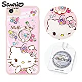 apbs Sanrio Hello Kitty Shockproof case for iPhone Series,crystal from SWAROVSKI,Flexible TPU Bumper Edge & Rigid PC Back Panel Cover with ring stand(Ring Stand Grip)-Gemstone Kitty (iPhone8/7/6s/6)