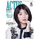 月刊北國アクタス 2021年8月号