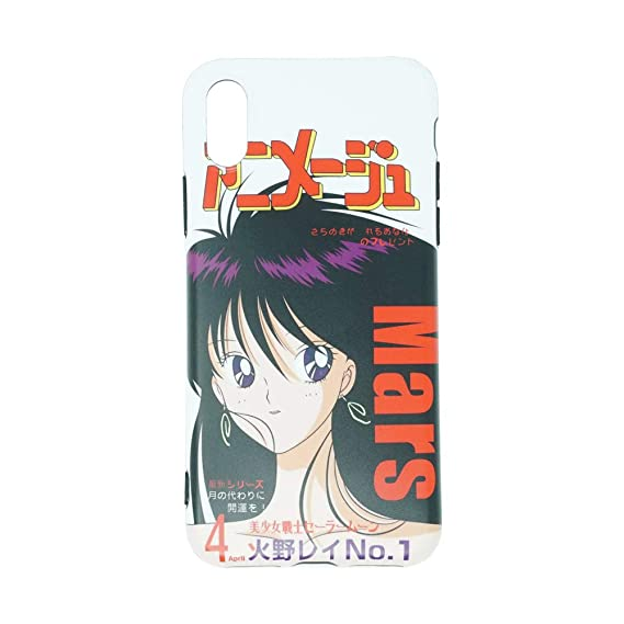 Amazon Com Slim Fit Smooth Soft Tpu Sailor Moon Mars Case For