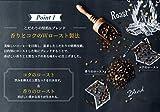 UCC craftsman of coffee drip coffee sweet aroma