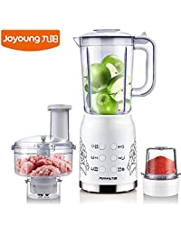 Win 020 cooking machine multifunction baby food supplement household electric meat grinder mixer reviews