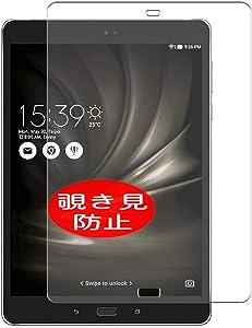 VacFun Anti Espia Protector de Pantalla para ASUS ZenPad 3S 10 LTE Z500KL 9.7