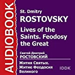 Lives of the Saints: Feodosy the Great [Russian Edition] | St. Dmitry Rostovsky