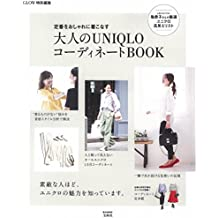 Glow Special Edit Your Classic Stylish Shirt Sex UNIQLO Coordinate Book (E–Mook)