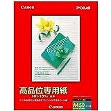 CANON カラーBJ用 高品位専用紙 HR-101SA4