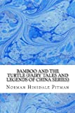 Bamboo and the Turtle (Fairy Tales and Legends of China Series), Norman Hinsdale Pitman, 148953976X