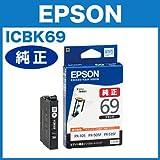 エプソン 純正 インク インクカートリッジ ブラック 砂時計 ICBK69