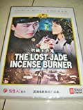 THE LOST JADE INCENSE BURNER / Chinese Movie