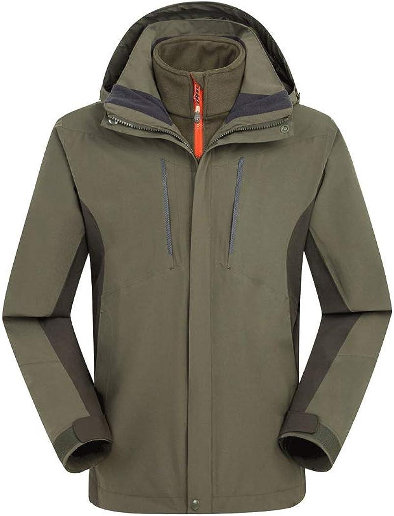 男性と女性のハイエンド冬ジャケットツーピース取り外し可能な裏地ジャケット暖かいスキースポーツウェアのオーバーオール Female 黒 3XL