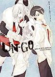 UN-GO pako & Kouga Yun Designworks [JAPANESE]