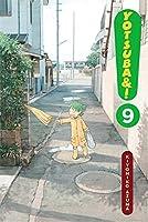 Yotsuba&! Vol
