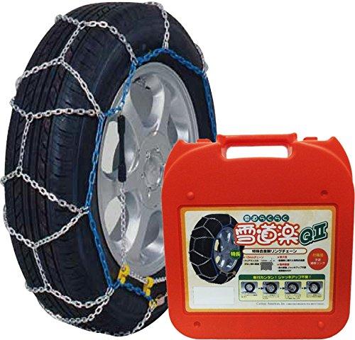 エフイーシー(FEC) タイヤチェーン [ 雪道楽QII ] [ 備えて安心冬の必需品 ] YQ207S B005MMOEZS