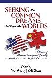 Seeking the Common Dreams Between Worlds, , 1623963524
