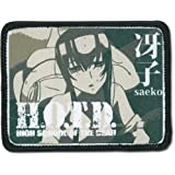 High School of the Dead Saeko Patch