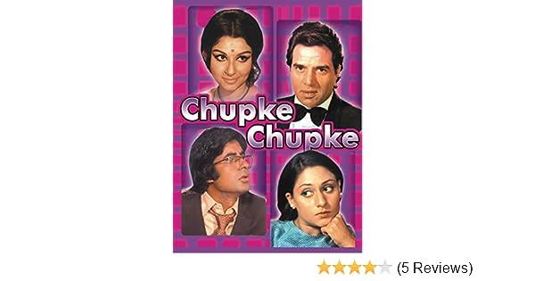 chupke chupke 1975 movie songs free download