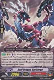 Cardfight!! Vanguard TCG - Seal Dragon, Gariserge (G-BT03/072EN) - G Booster Set 3: Sovereign Star Dragon