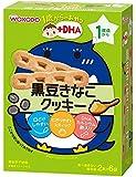 和光堂 1歳からのおやつ+DHA 黒豆きなこクッキー×6個