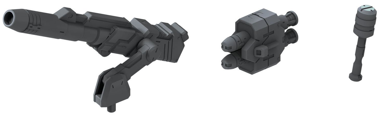 Builders part MS Cannon 01 dark grey