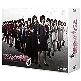 マジすか学園4 DVD-BOX 6枚組(本編Disc4枚+特典Disc DVD2枚)