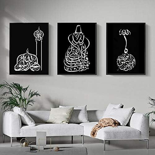 イスラムの壁アートキャンバス絵画、デザインイスラム教徒の写真アラビア書道ポスターとリビングルームの家の装飾のためのプリント50×