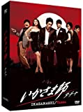 [DVD]いかさま師~タチャ DVD-BOXI