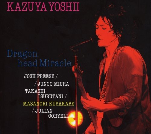 CD : Yoshii Kazuya - Dragon Head Miracle Tour 2008 (Japan - Import)