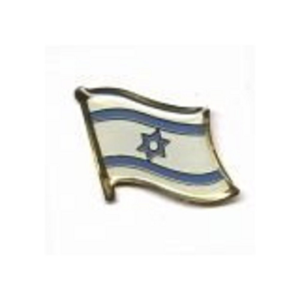 SUPERDAVES SUPERSTORE Israel Country Flag Small Metal Lapel Pin Badge ... 3/4 X 3/4 Inches ... New