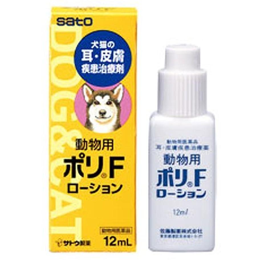 スチュワーデス金貸しビート佐藤製薬 サトウ イヤーローション 犬猫用 140ml