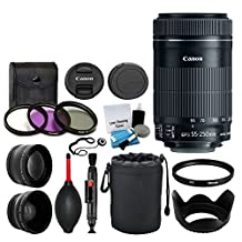 Canon EF-S 55-250mm F4-5.6 IS STM Lens for Canon SLR Cameras, 58mm 2X Professional Telephoto Lens, High Definition 58mm Wide Angle Lens Bundle with Accessories