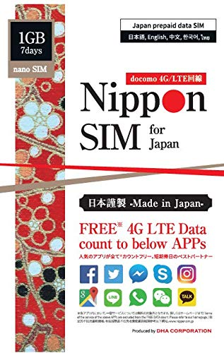 Nippon SIM for Japan 7 days Unlimited 4G/LTE data for 10 APPs (Google Map,  Facebook, Instagram, Twitter, Messenger, Whatsapp, Skype, LINE, WeChat,