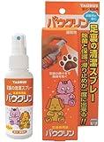 トーラス 除菌と保護、滑り止めが一度に出来る! パウクリン