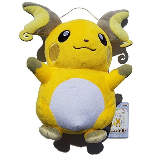 Pokemon XY&Z I Love Pikachu + Plush Doll Banpresto - RAIC...