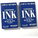 プラチナ万年筆用 カートリッジインク ブルーブラック 【2個】 SPSQ-400#3