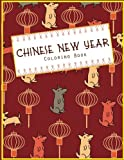 chinese made fun - Chinese New Year Coloring Book: Fun Holiday Craft Activity Book for Kids and Adults to Celebrate A Traditional Chinese New Year with Dragons, Dogs, Monkeys, Roosters and More!