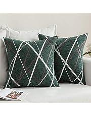 MIULEE 2 kussenslopen van suède, kunstleer, geometrisch design, decoratief, voor thuis, bank, bed, stoel, tienerkamer, slaapkamer, woonkamer.