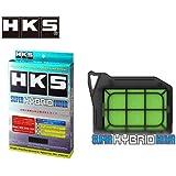 HKS スーパーハイブリッドフィルター HONDA S660 JW5 70017-AH017