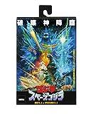 "NECA Godzilla Classic Series 1 - '94 Godzilla - 12"" Head to Tail Action Figure"
