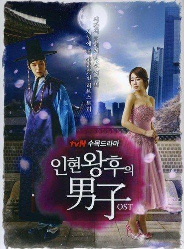 Man of Inhyeon Queen / - Stores St Queen