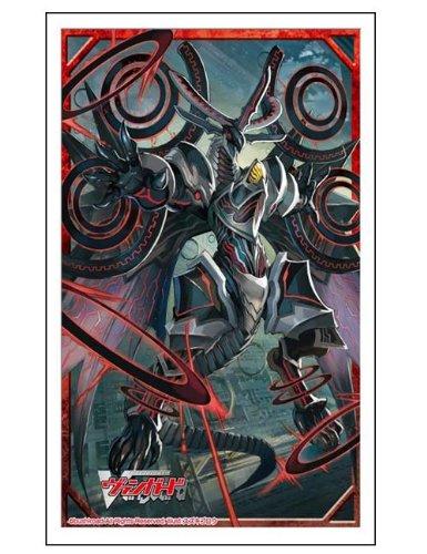 Bushiroad Sleeves Collection Mini Vol.94 CARDFIGHT!! Vanguard Star-vader, Nebula Lord Dragon