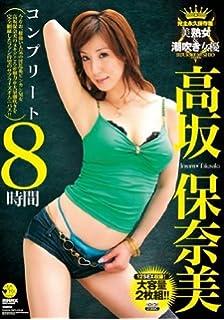 Japanse Adult Movie Sex