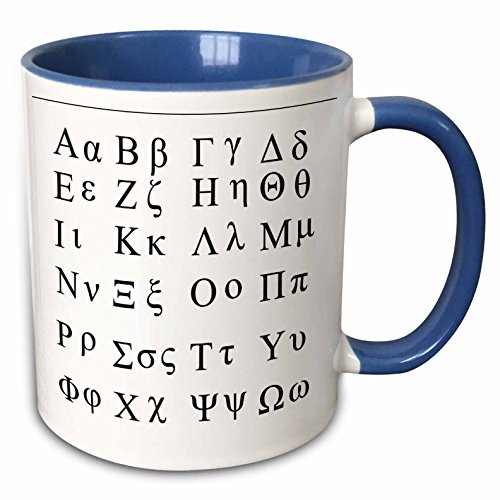 Greek Alphabet Two Tone Blue Mug, 11 oz, Multicolor (Greek Mug)