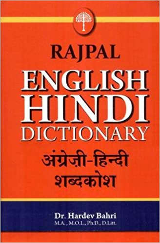 Rajpal English Hindi Dictionary Dr Hardev Bahri 9788170281009 Amazon Books