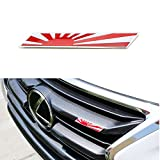 japanese car accessories - iJDMTOY Aluminum Plate Japanese Flag Emblem Badge For Japanese Car Front Grille, Side Fenders, Trunk, Dashboard Steering Wheel, etc