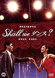 Japanese Movie - Shall We Dance? [Japan DVD] DABA-90989