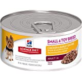Hill's Science Diet Adult Small & Toy Chicken & Barley Entree Dog Food, 5.8-Ounce Can, 24-Pack