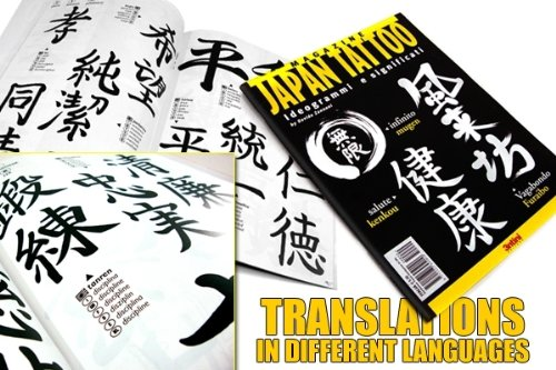 JAPANESE KANJI 1 Tattoo Flash Design Book 66-Pages